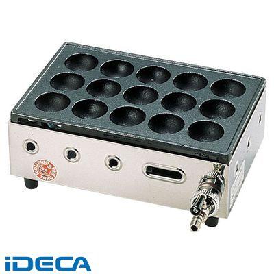DR06071 高級たこ焼器 Y-03D 15穴 LPガス