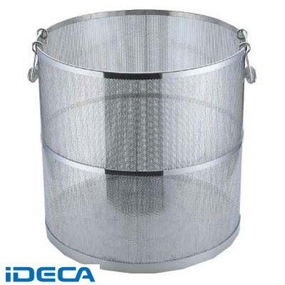 DR16761 エコクリーン パンチング丸型スープ取ざる 36cm用 UK18-8