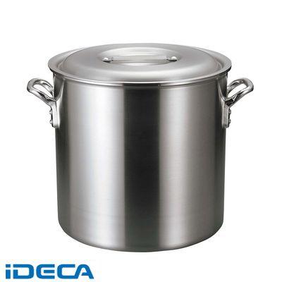DR71020 アルミ バリックス 寸胴鍋 磨き仕上げ 39