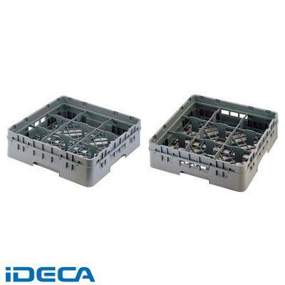 DS02796 キャンブロ 9仕切 ステムウェアラック 9S958