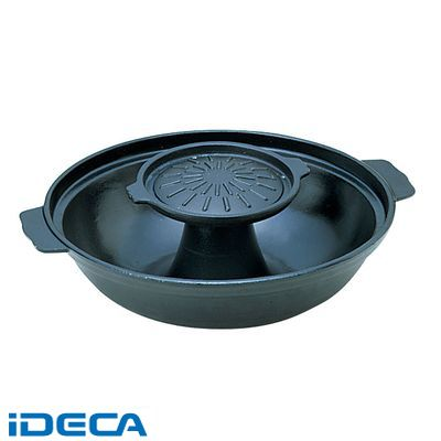DS08092 アルミ 焼きしゃぶ鍋