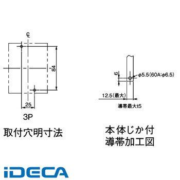DS17547 漏電ブレーカ BKW-M型 JIS協約形シリーズ【キャンセル不可】