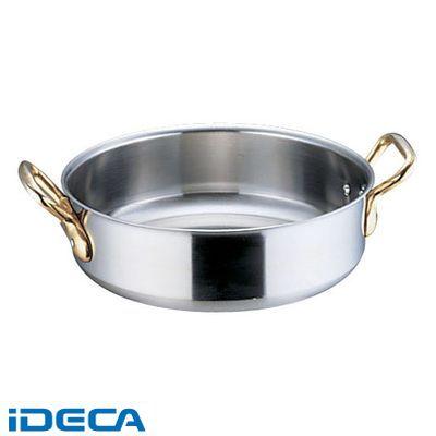 DS21528 SAスーパーデンジ 外輪鍋 蓋無 30