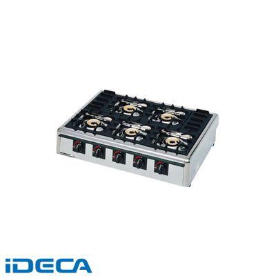 DS80650 ニュー飯城 自動点火 M-825C 13A