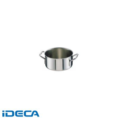 DT02030 シットラムイノックス18-10半寸胴鍋 三重底 (蓋無)26B 26