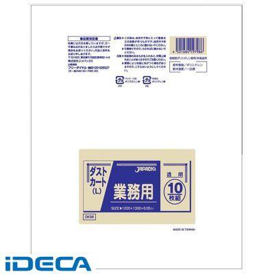 DT13096 業務用ダストカート用ポリ袋L 150L 100枚入 DK98 透明