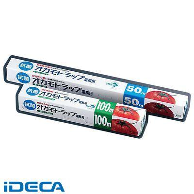 DT35326 抗菌オカモトラップ業務用 幅30 (ケース単位30本入)