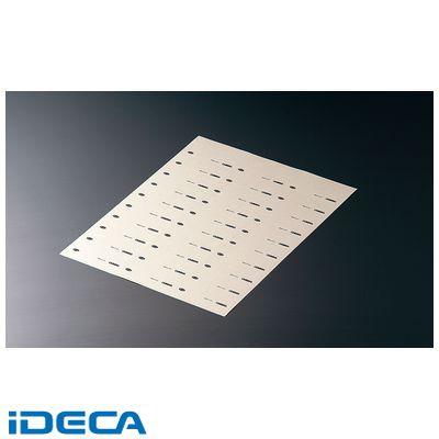 DU04762 フードローテーションラベル(新タイプ) レーザーPRT用(100枚入)
