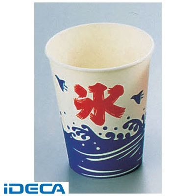 DU10295 紙カップ SCV-275 ニュー氷 2500入