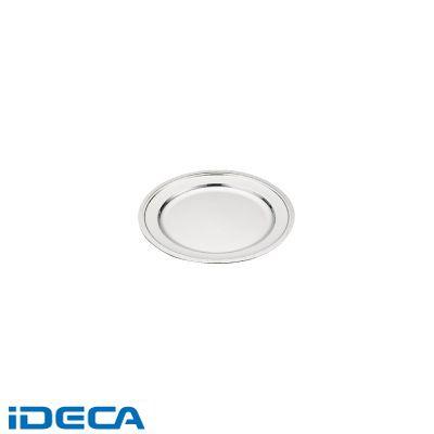 DU18713 SW18-8モンテリー丸皿 26インチ
