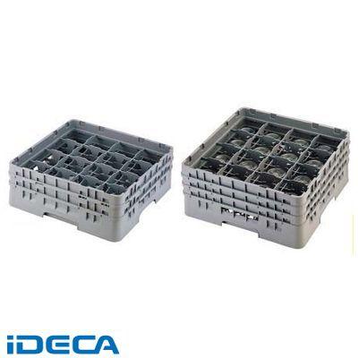 DU20511 キャンブロ 16仕切 ステムウェアラック 16S800