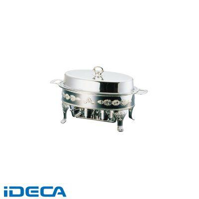 DU45626 UK18-8ユニット小判湯煎 バラ A・B・C・Eセット30インチ