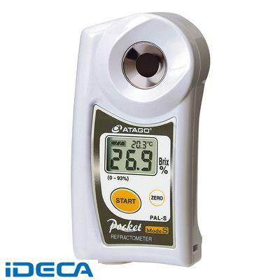 DU93919 デジタル ポケット糖度計 PAL-S