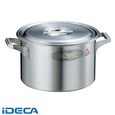 DW23147 直送 代引不可・他メーカー同梱不可 18-10 ロイヤル 半寸胴鍋 XMD-450 45