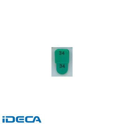 DW80708 クロークチケット KF969 51~100 緑 CT-3
