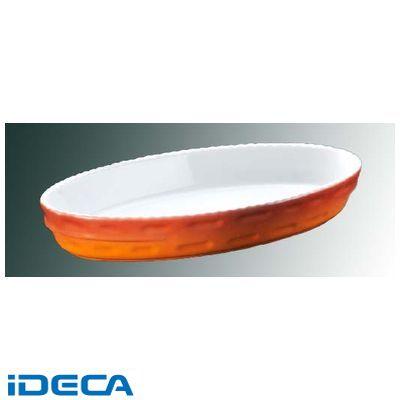 DW91872 ロイヤル スタッキング小判 グラタン皿 240 44 カラー