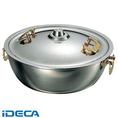EL18074 三層鋼 しゃぶしゃぶ鍋 26
