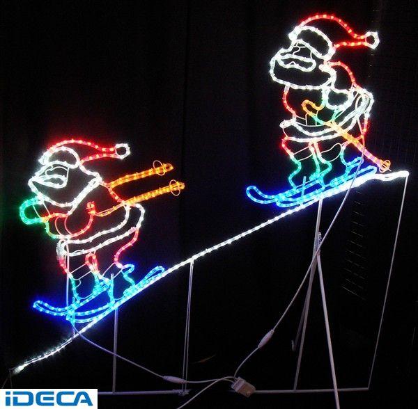 【個数:1個】EM33039 LED2人スキーサンタ 防雨型