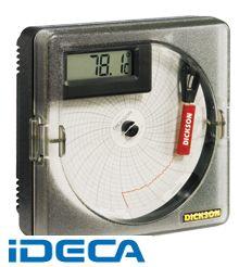 EM73486 温度記録計