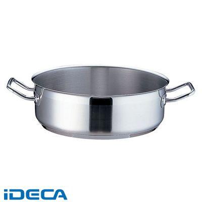 EN76081 TKG PRO プロ 外輪鍋 蓋無 34cm