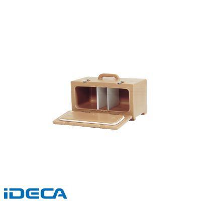 EN87858 カムキャリアー ホームデリバリー用 80PMC コーヒーベージュ