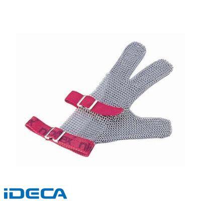 EP16945 ニロフレックス メッシュ手袋3本指 SSS SSS3 茶
