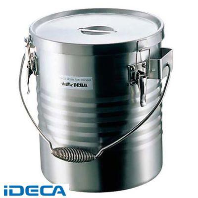 ES25588 サーモス 18-8 保温食缶 シャトルドラム JIK-S08