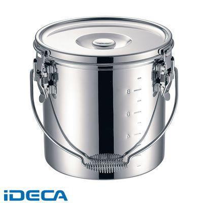 ES71176 KO 19-0 電磁調理器対応 スタッキング給食缶 18