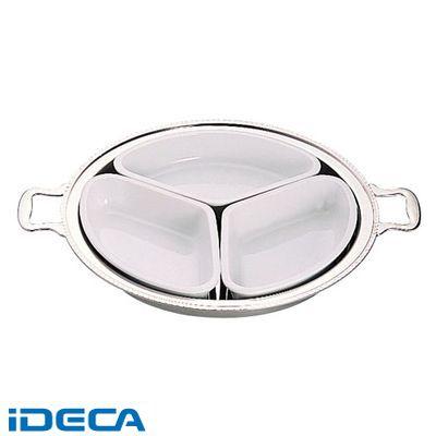 ES91134 UK18-8ユニット丸湯煎用陶器セット 3分割(3枚組) 20インチ用