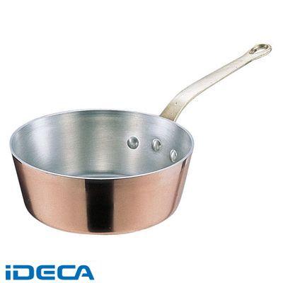 ET54800 SAエトール 銅 テーパー鍋 27