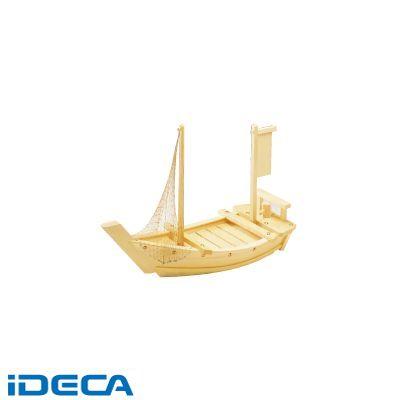 EV85992 白木 料理舟 2.5尺