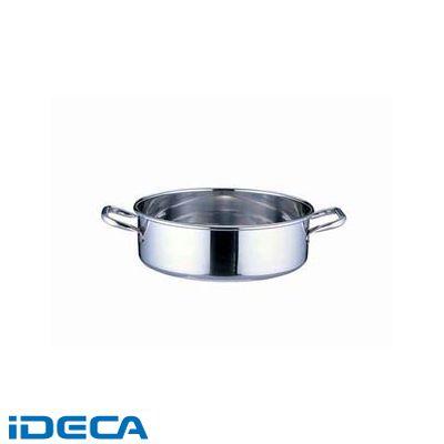 EW79930 SAパワー・デンジ 外輪鍋 蓋無 36cm