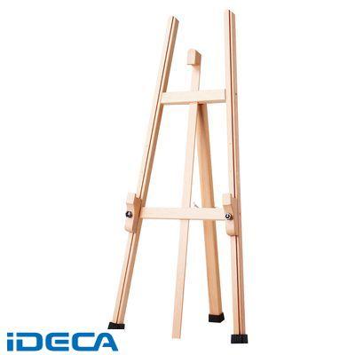 FL02062 シンビ 木製イーゼル OS-36N 白木