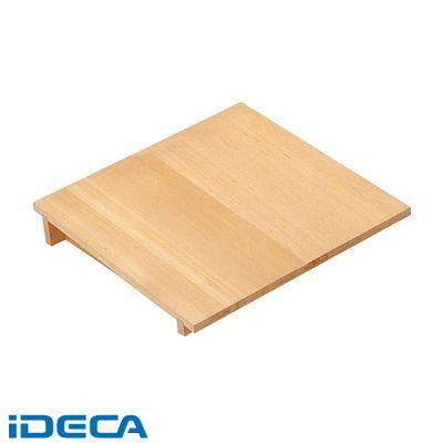 FL88432 木製 角セイロ用 傾斜蓋 サワラ材 42用