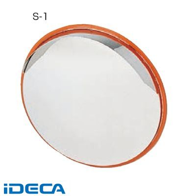 FP74022 ステンレスミラー 丸 474φ 枠色:オレンジ