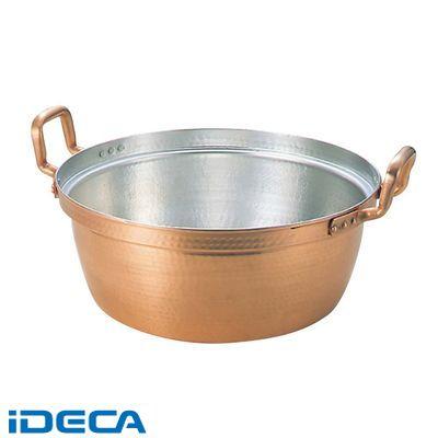 FR23124 EBM 銅 段付鍋 錫引きあり 36