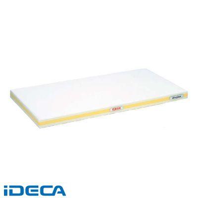 FR37549 抗菌かるがるまな板 SDK 460×260×20 ホワイト/黄線