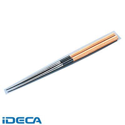 FS52099 純チタン盛箸 120