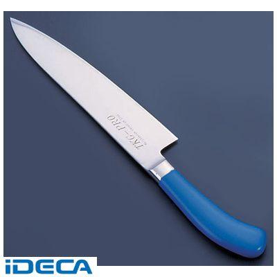 FT05925 TKG PRO 抗菌カラー 牛刀 21 ブルー