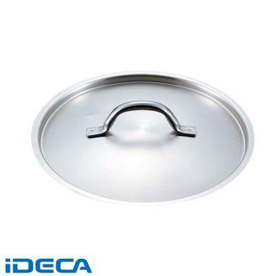 FT07682 パデルノ 鍋蓋 1161-50
