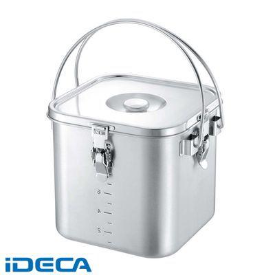 FT51055 IH対応 19-0 角型給食缶 目盛付 27