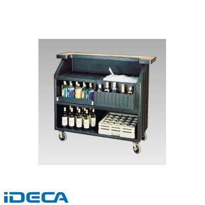 FT65047 キャンブロ ポータブルバー BAR540 コーヒーベージュ