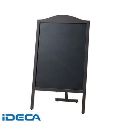 FT80559 マーカー用木製スタンド黒板 山型 YBD90-1
