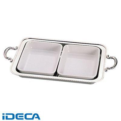 FU05061 UK18-8ユニット角湯煎用陶器セット 2分割 2枚組 20インチ用