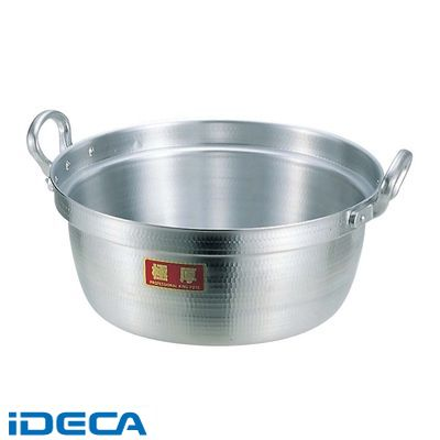 FV82582 アルミ ニューキング 極厚 料理鍋 45