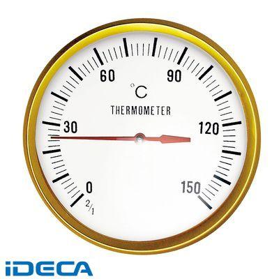 GL50386 ドライサウナ用耐熱温度計