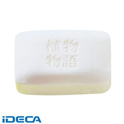 GM28714 ライオン 植物物語 化粧石鹸 100g×120入