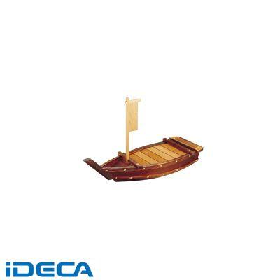 GN17634 ネズコ 大漁舟 2.5尺