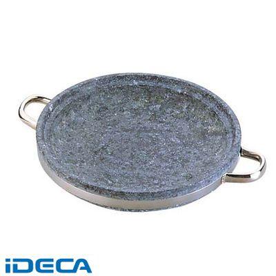 GN66777 長水 石焼煮込み鍋 手付 YS-0330A 30