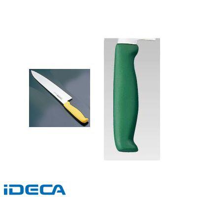 GP09774 エコクリーン トウジロウ カラー牛刀 30cmグリーン E-239G